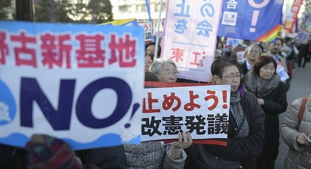 """Губернатор Окинавы Денни Тамаки назвал результат референдума """"чрезвычайно значимым""""."""