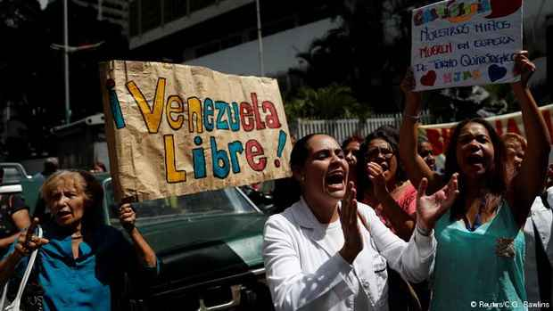 Венесуэльская оппозиция призывает армию перейти на сторону народа