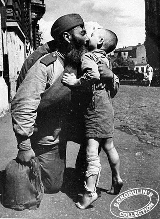 Здравствуй, папа! 1945