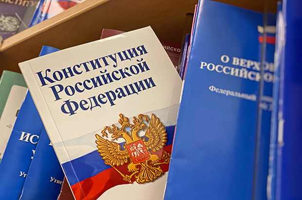 ВЦИОМ провел опрос об отношении россиян к поправкам в Конституцию