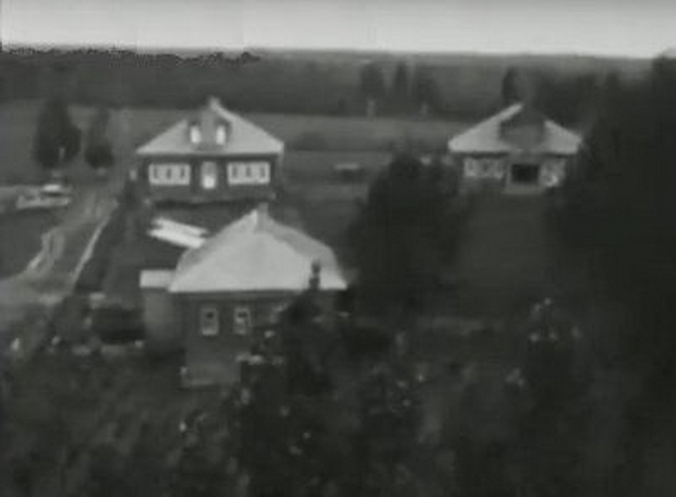 Дома коммуны