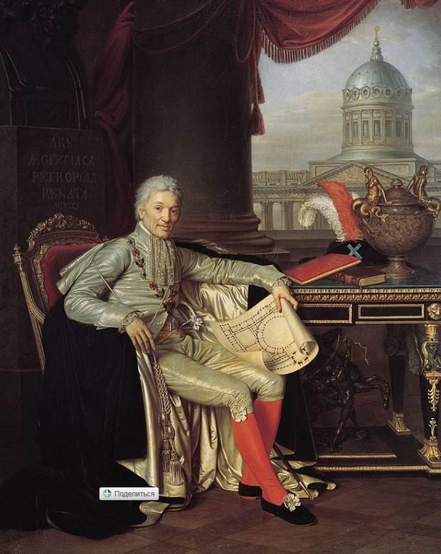 Портрет графа А. С. Строганова