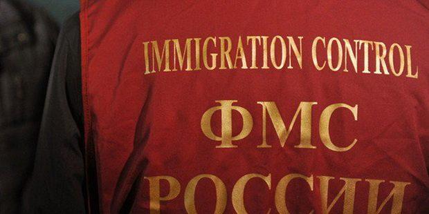 В РФ введут удостоверения для лиц без гражданства