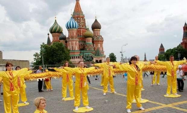 В России впервые запретили отделение китайской секты «Фалуньгун»