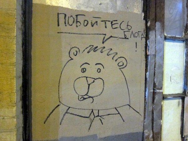 Российская молодёжь 18-30 аполитична