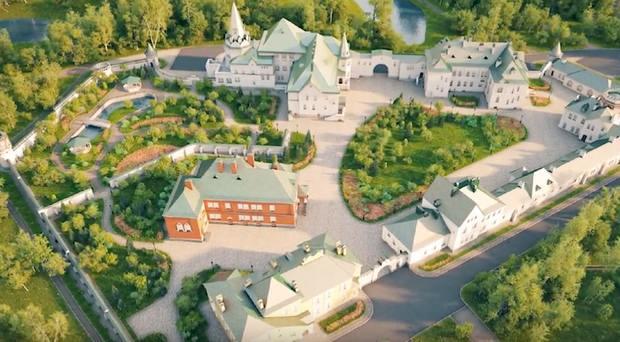 Резиденция за 268 млрд рублей